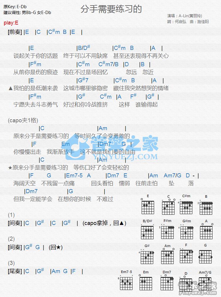 a-lin歌曲,a-lin唱过的歌,a-lin的歌曲大全,a-lin的经典歌曲,a-lin全部歌曲,a-lin的所有歌曲,a-lin经典歌曲下载,a-lin的歌,a-lin的专辑,a-lin好听的歌,a-lin歌曲下载,a-linMP3歌曲下载