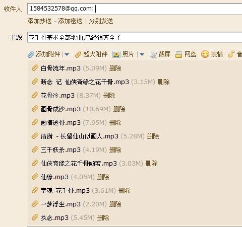 リモコン-镜音リン(MP3歌词/LRC歌词) lrc歌词下载 第3张
