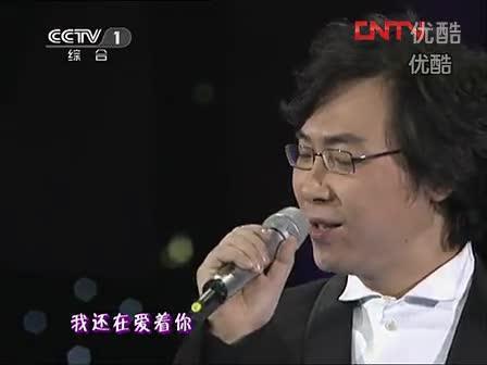 因为爱情-蔡明&廖昌永(MP3歌词/LRC歌词) lrc歌词下载 第3张