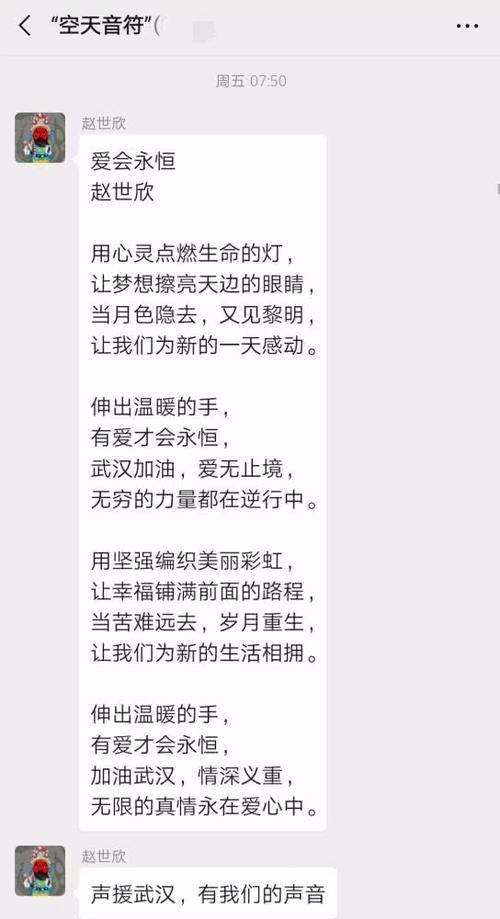 情殇-金波(MP3歌词/LRC歌词) lrc歌词下载 第3张