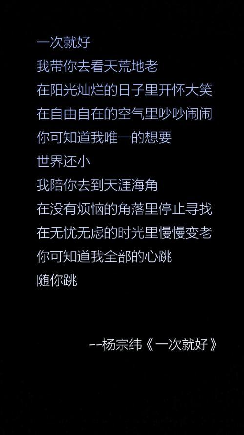别说天荒地老-崇健(MP3歌词/LRC歌词) lrc歌词下载 第1张