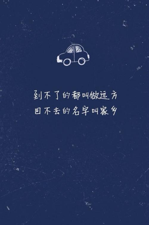 不该结束-南拳妈妈(MP3歌词/LRC歌词) lrc歌词下载 第1张