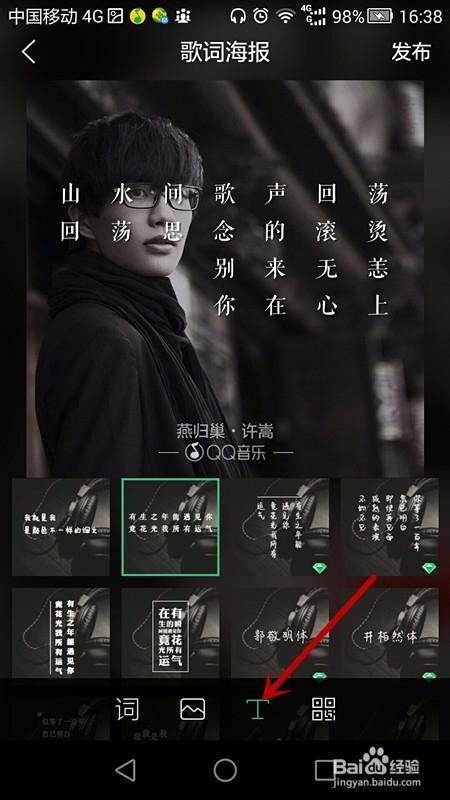 互不相欠-北堂纹诺(MP3歌词/LRC歌词)