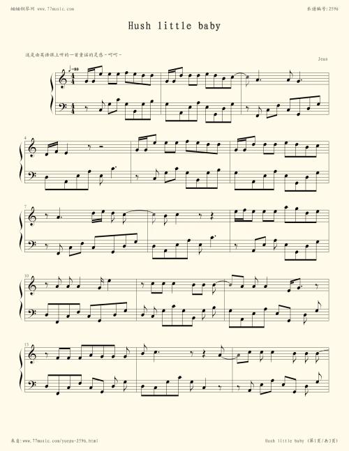Hush-魔幻力量&丁当(MP3歌词/LRC歌词) lrc歌词下载 第3张