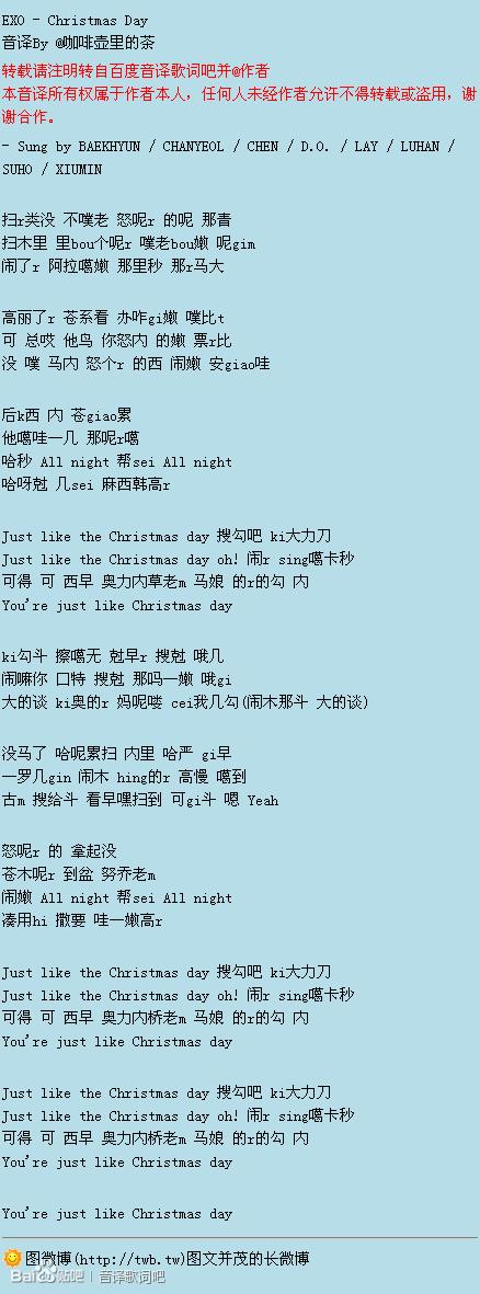 青色草原-那森(MP3歌词/LRC歌词) lrc歌词下载 第1张