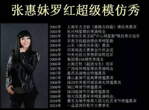 谁与争峰-张惠妹(MP3歌词/LRC歌词) lrc歌词下载 第1张