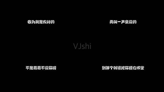 闯码头续集-大哲(MP3歌词/LRC歌词) lrc歌词下载 第1张