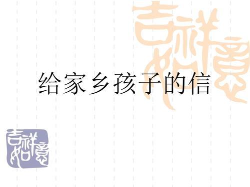 寒夜回到故土-晓枫(MP3歌词/LRC歌词) lrc歌词下载 第3张