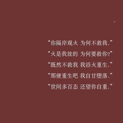 再见情书-小5(MP3歌词/LRC歌词) lrc歌词下载 第3张