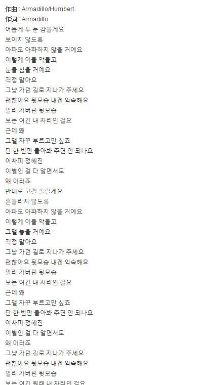 1!2!3!4!ヨロシク!-SKE48(MP3歌词/LRC歌词) lrc歌词下载 第2张