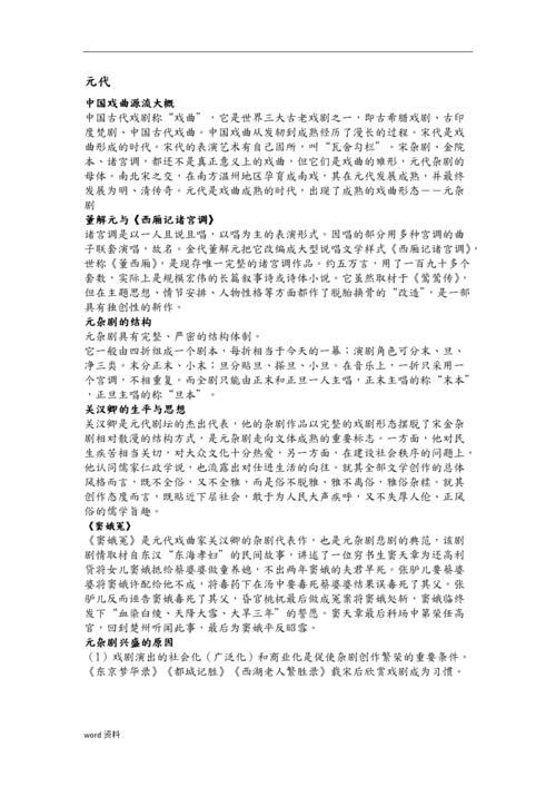 守护-张煜枫(MP3歌词/LRC歌词) lrc歌词下载 第1张