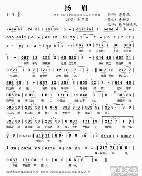 芊羽千寻-赵芊羽(MP3歌词/LRC歌词) lrc歌词下载 第3张