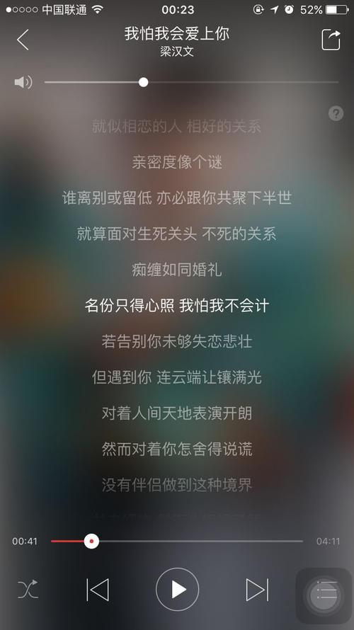 现在就爱我歌词_现在就爱我mp3下载_现在就爱我lrc歌词下载 - 梁汉文歌曲现在就爱我