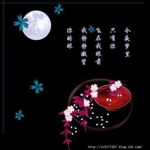 梦里有你-付俊杰(MP3歌词/LRC歌词) lrc歌词下载 第2张