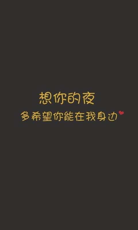 想念你的夜-清清&陈岩(MP3歌词/LRC歌词) lrc歌词下载 第2张