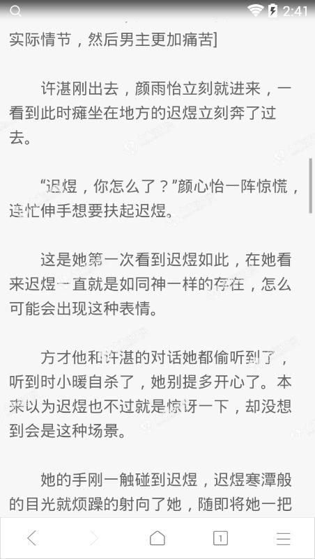 多情的谎言-王飞韩(MP3歌词/LRC歌词) lrc歌词下载 第2张