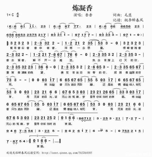 化了妆的伤-赵曼 周诗雨(MP3歌词/LRC歌词) lrc歌词下载 第3张