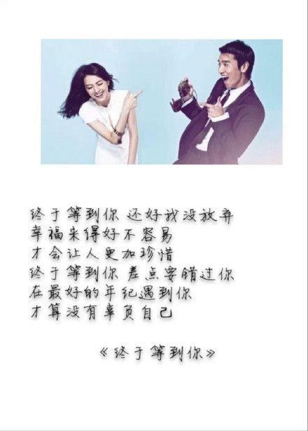 当爱的方式改变-代理仁(MP3歌词/LRC歌词) lrc歌词下载 第2张