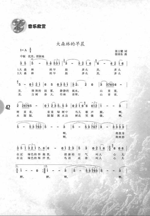 敖包相会-阎维文&张也(MP3歌词/LRC歌词) lrc歌词下载 第3张