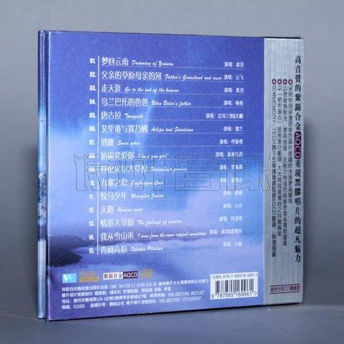 火辣辣的情歌-登格尔(MP3歌词/LRC歌词) lrc歌词下载 第2张