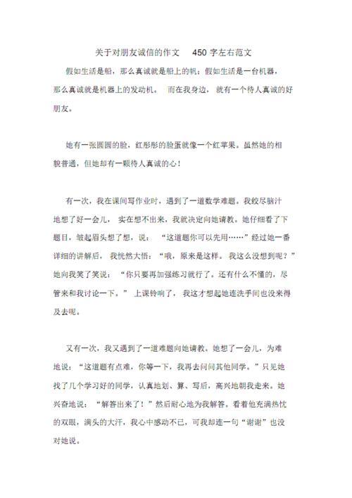 说谎的誓言-dve东城&shelly佳(MP3歌词/LRC歌词) lrc歌词下载 第3张