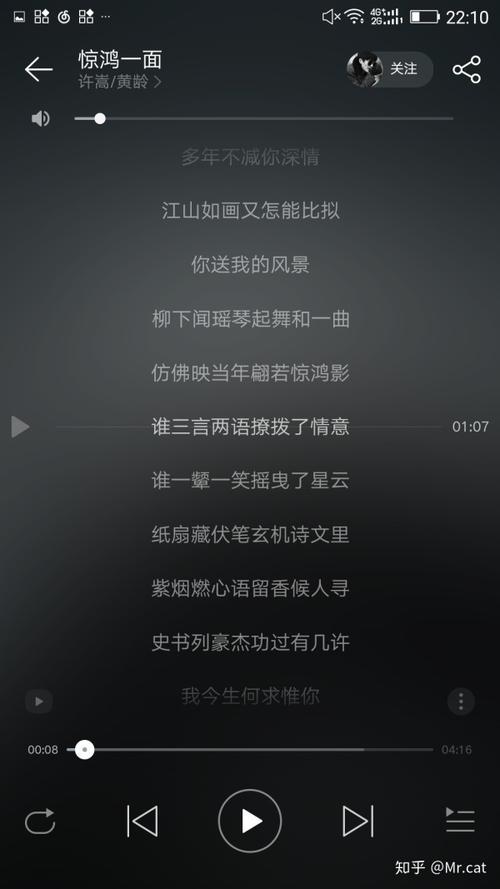 飞机场(Remix)-徐良&小凌(MP3歌词/LRC歌词) lrc歌词下载 第1张