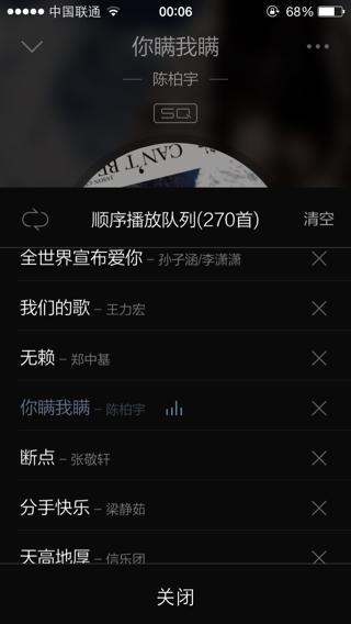 洁身自爱-钟舒漫(MP3歌词/LRC歌词) lrc歌词下载 第2张