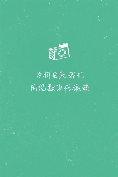 青色草原-那森(MP3歌词/LRC歌词) lrc歌词下载 第2张