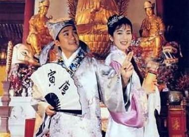 藏语歌-和秋香(MP3歌词/LRC歌词) lrc歌词下载 第3张
