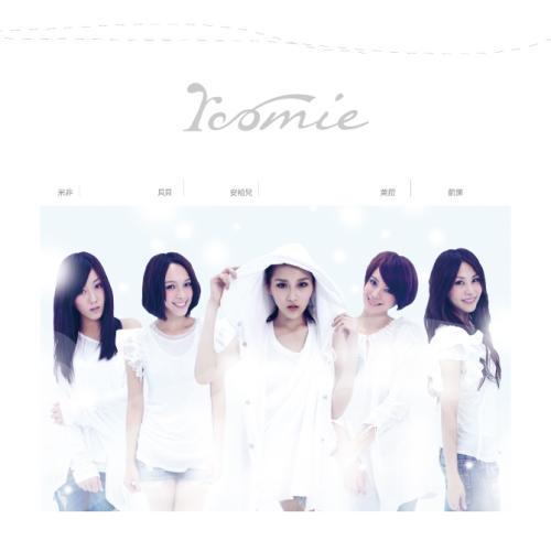 一场微醺-Roomie(MP3歌词/LRC歌词) lrc歌词下载 第3张