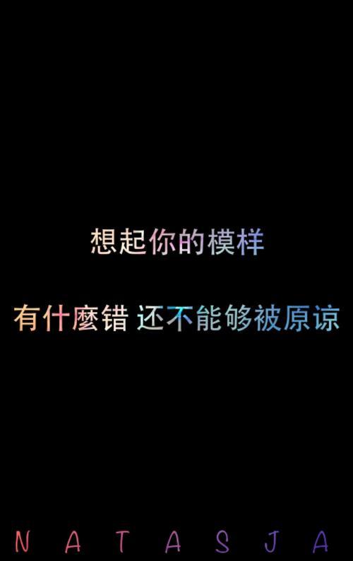 爱.永远不会消失-张惠妹(MP3歌词/LRC歌词) lrc歌词下载 第2张