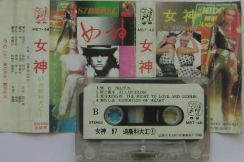 一辈子忘不了-李永(MP3歌词/LRC歌词) lrc歌词下载 第3张