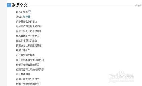不再冷漠-李石(MP3歌词/LRC歌词) lrc歌词下载 第3张