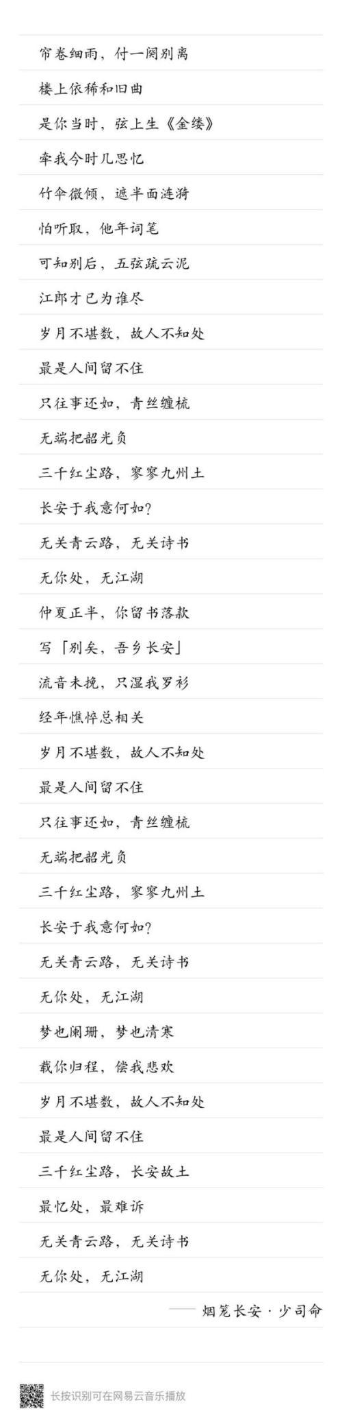 爱就爱-张靓颖(MP3歌词/LRC歌词) lrc歌词下载 第3张