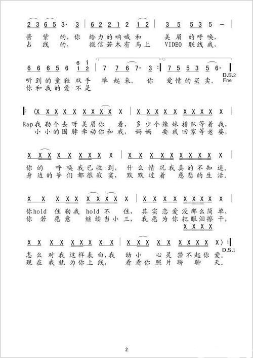 舞动爱-陈兴瑜(MP3歌词/LRC歌词) lrc歌词下载 第3张
