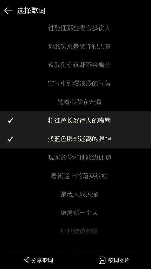 花开的时候-马旭东(MP3歌词/LRC歌词) lrc歌词下载 第2张