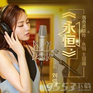 童话里的梦-寵儿&姗姗&大没亨亨(MP3歌词/LRC歌词) lrc歌词下载 第2张