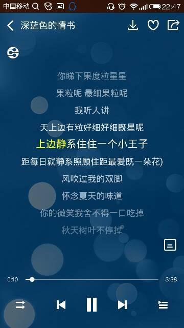 将爱-Hebe(MP3歌词/LRC歌词) lrc歌词下载 第1张