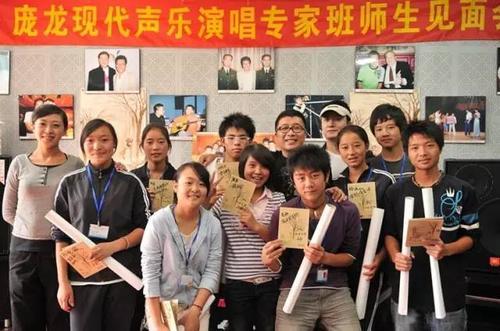 你们的梦我的未来-庞龙专家班06届-07届学生(MP3歌词/LRC歌词) lrc歌词下载 第2张