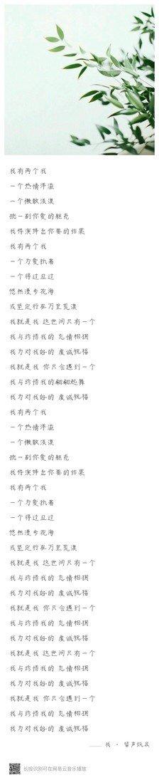 为什么-曹秦(MP3歌词/LRC歌词) lrc歌词下载 第1张