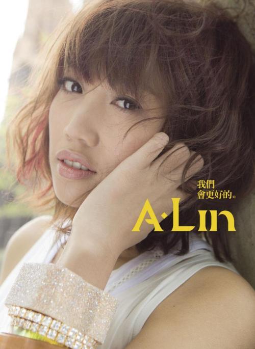 我们会更好的-A-Lin(黄丽玲)(MP3歌词/LRC歌词) lrc歌词下载 第3张
