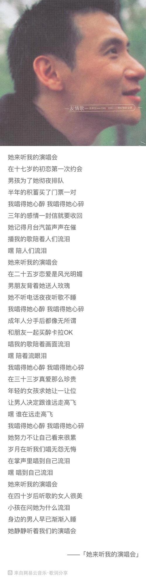 物是人非-曹秦(MP3歌词/LRC歌词) lrc歌词下载 第3张