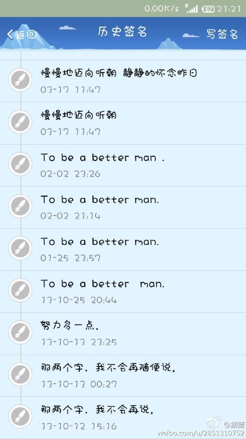 Everything You Do(中文翻译)-M2M(MP3歌词/LRC歌词) lrc歌词下载 第2张