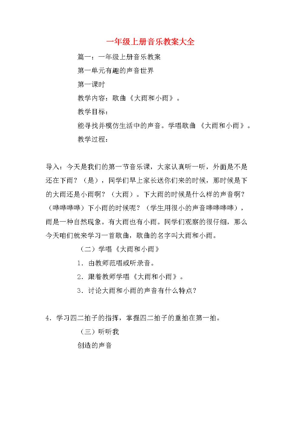 有一种记忆叫心事-戴海霞(MP3歌词/LRC歌词) lrc歌词下载 第2张