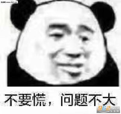 不要说你爱我-lie李俊杰&颖宝儿(MP3歌词/LRC歌词) lrc歌词下载 第2张