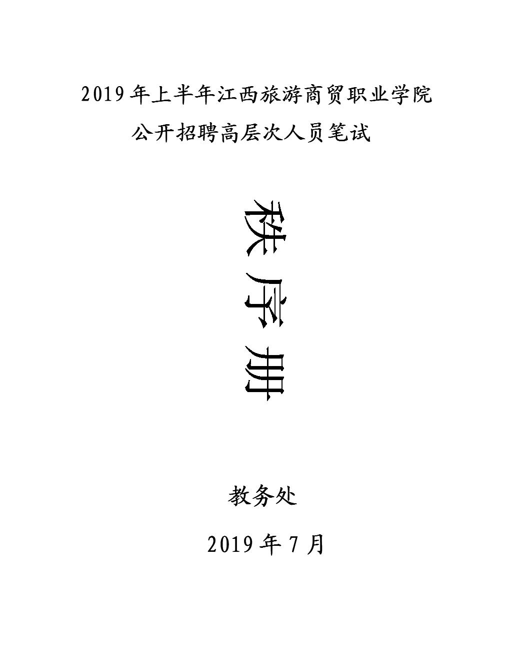 梦的翅膀-赖彪(赖仕林)(MP3歌词/LRC歌词) lrc歌词下载 第3张