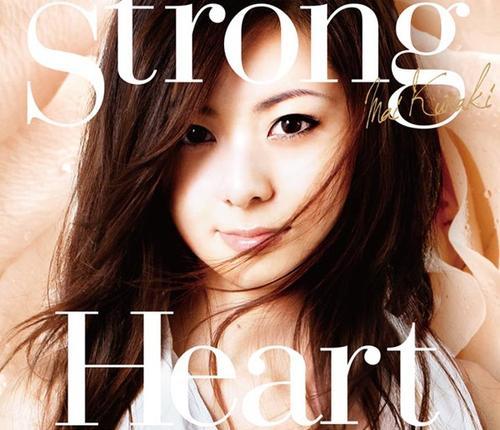 Strong Heart-仓木麻衣(MP3歌词/LRC歌词) lrc歌词下载 第1张