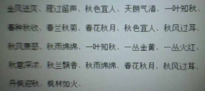 你让我动心-王强(MP3歌词/LRC歌词) lrc歌词下载 第1张