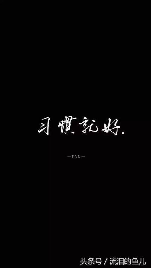 爱让我痛彻心扉-兰色的心(MP3歌词/LRC歌词) lrc歌词下载 第2张