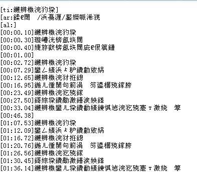 纠结-冷漠(MP3歌词/LRC歌词) lrc歌词下载 第2张